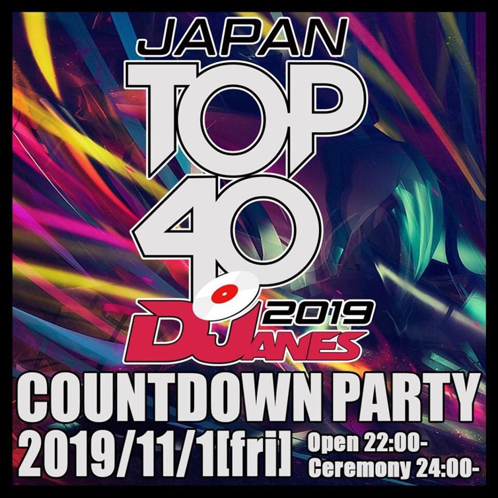 【最新版】日本を代表するガールズDJランキングTOP3!!!